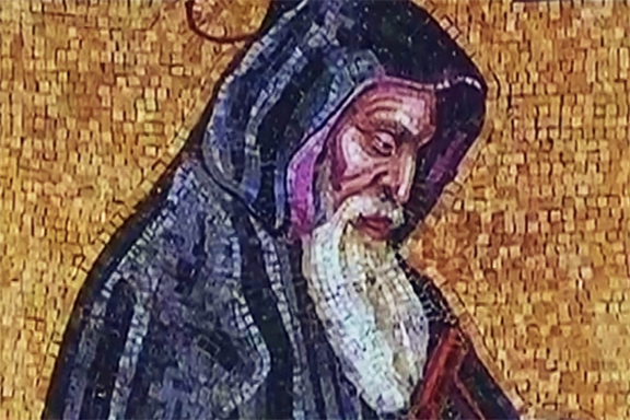 A mosaic portrait of St. Gregory of Narek at the Vatican's St. Peter's Basilica. (Wikimedia Commons)