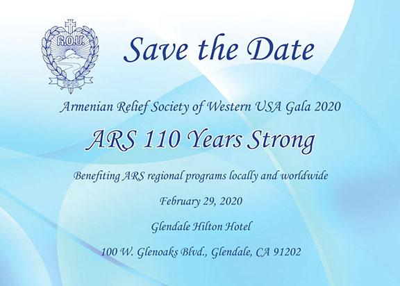 ARS Gala 2020 Flyer