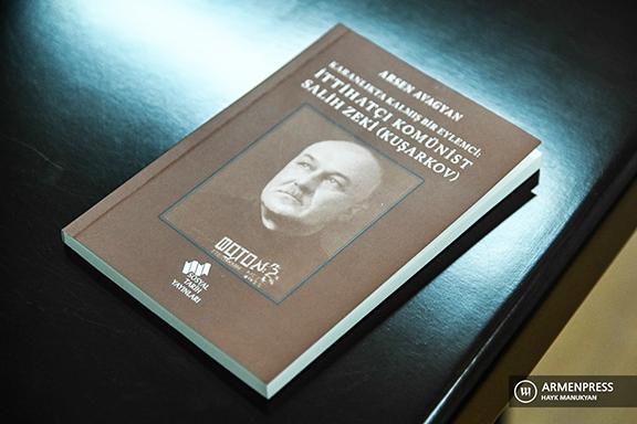 Armen Avagyan's book