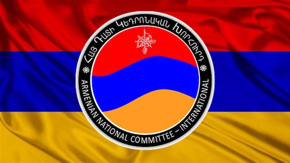 ANC-International
