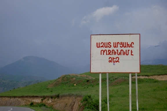 The entrance to the Artsakh Republic