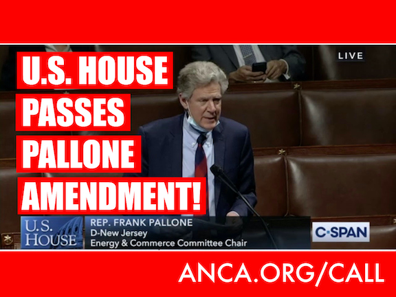 Congressional Armenian Caucus Co-Chair Frank Pallone led the House amendment calling for broader oversight on the defense program through which Azerbaijan has received over $100 million in U.S. military assistance.