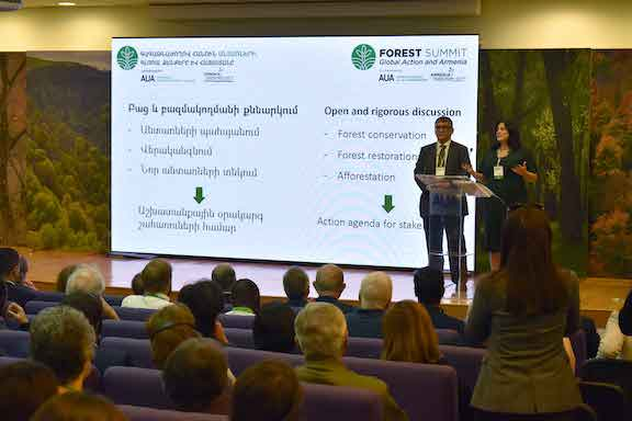 Opening Remarks with AUA Acopian Center for the Environment Director Alen Amirkhanian & ATP Director Jeanmarie Papelian