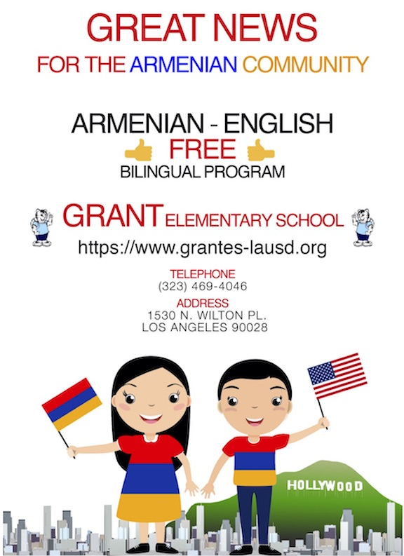 Grant Elementary School to offer dual Armenian language courses