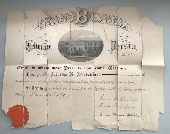The author's grandmother's diploma from Armenian school in Tehran