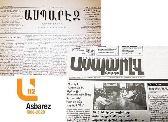 Asbarez turns 112 years old.