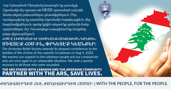 The ARS stands with Lebanon and its Armenian Community