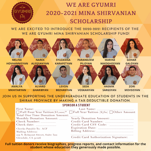 "The ""We are Gyumri"" committee awarded 2020 Mina Shirvanian scholarships"