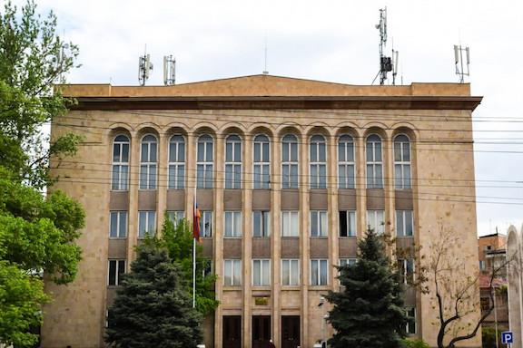 Armenia's Constitutional Court