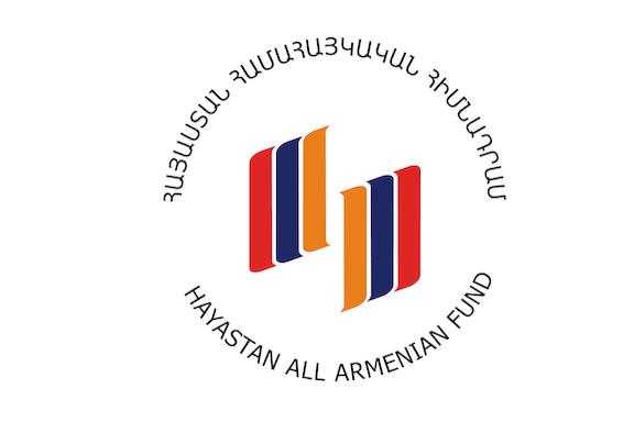 Hayastan All Armenia Fund