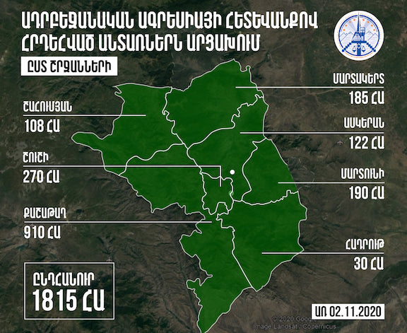Artsakh Human Rights Defender's office shows where the forest fires are burining