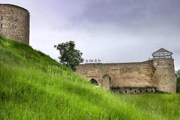 The Shushi Fortress