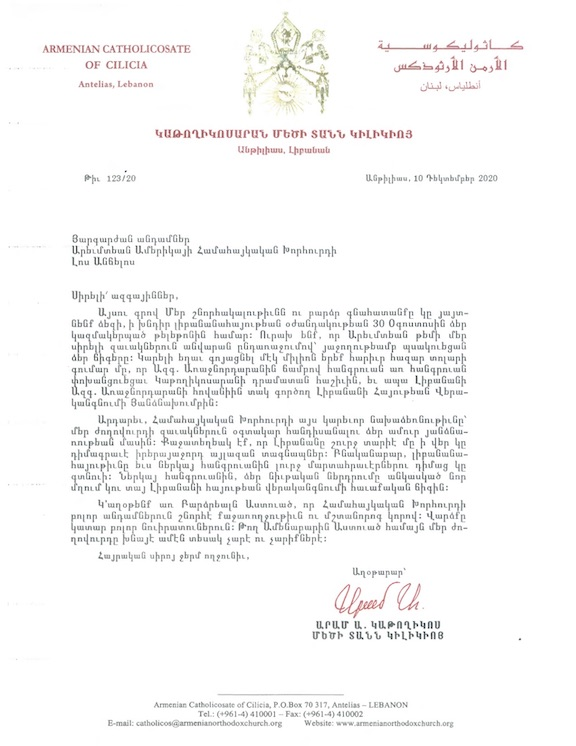 Letter of gratitude from Aram I, Catholicos of the Great House of Cilicia