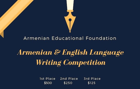 AEF Hosts Armenian, English Language Writing Competition
