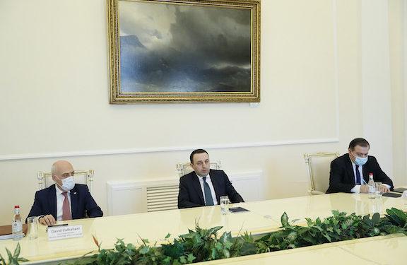 Georgia's Prime Minister Visits Armenia