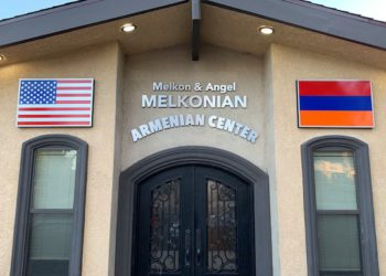 North Valley Melkonian Center to Pay Off Mortgage after Successful Fundraiser