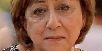 Funeral Notice: Lisa Gaboudian