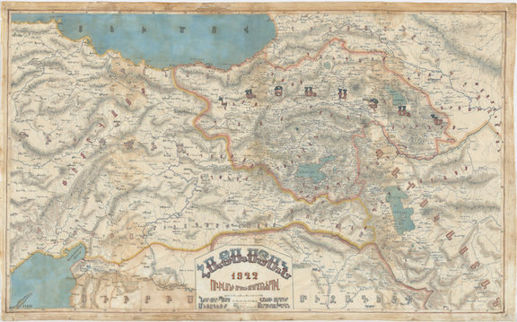 Journey to Restore a Historic Armenian Map During the Pandemic