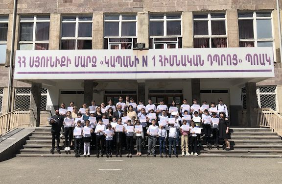 Hye Hopes Completes 2 Sessions of Educational Programs in Syunik