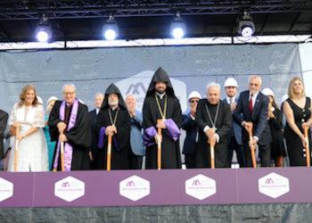 Armenian American Museum Celebrates Historic Groundbreaking