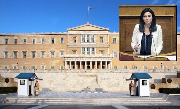 Greek Foreign Minister Summoned to Parliament to Explain Envoy's Visit to Shushi