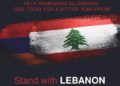 Armenian Relief Society Stands By Lebanon
