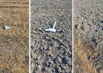 Azerbaijani Drone Shot Down Over Armenia's Airspace