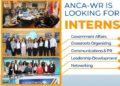 ANCA-WR Accepting Fall 2021 Internship Applications