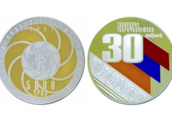 Coin Marking 30th Anniversary of Armenia's Independence Issued